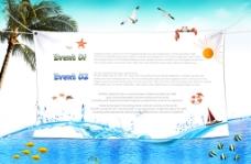 海边的椰树与海水创意PSD分层素材