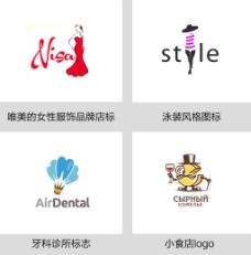 各行业logo设计参考
