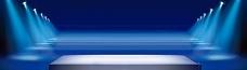 蓝色大气舞台海报背景