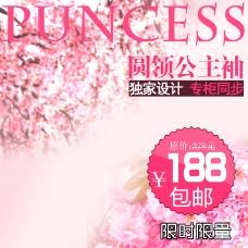 粉色花背景免费下载