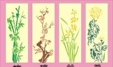 竹梅兰菊图片