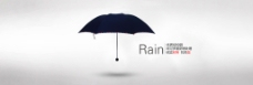淘宝雨伞海报