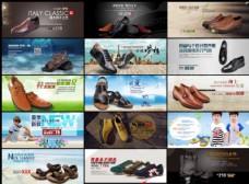 淘宝男鞋店铺促销海报设计PSD源文件