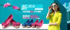 淘宝桃红色女鞋海报