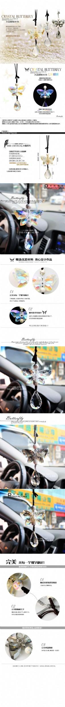 汽车用品详情页ideapie (12)