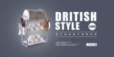 淘宝产品广告图 厨房用品