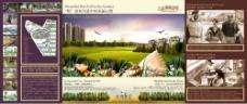 房地产折页广告