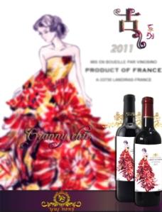 创意复古手绘人像红酒酒标海报艺术设计素材