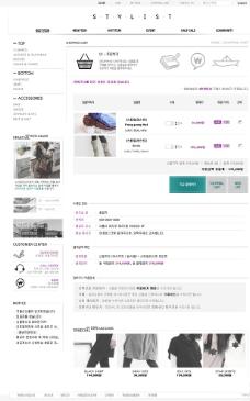 网站商品 时装商城网站图片