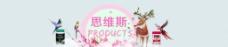 淘宝首页banner
