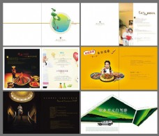 酒店文化宣传画册矢量素材
