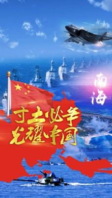 寸土必争  光耀中国