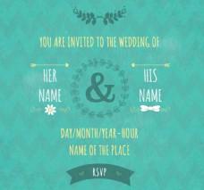 清新绿色婚礼邀请海报矢量素材