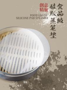 食品級硅膠蒸籠墊