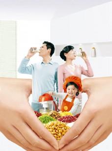 九阳产品宣传海报psd素材