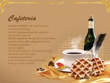 葡萄酒饼干与咖啡
