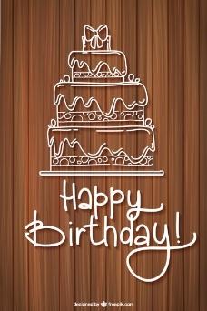 一张画蛋糕的生日卡片