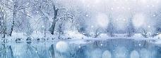 冬季湖边雪景唯美背景banner