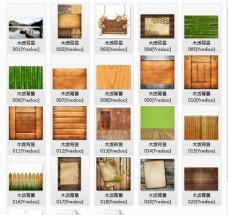 高清木质背景素材