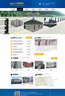 机械类网站首页pad图片