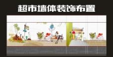墙面装饰背景 图片