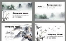 中国山水名片图片