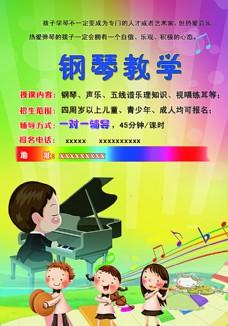 钢琴班教学图片