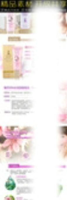 BB霜宝贝描述详情页图片