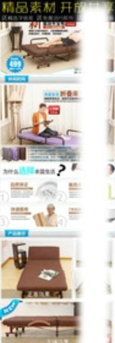 午睡折叠床宝贝描述详情页图片
