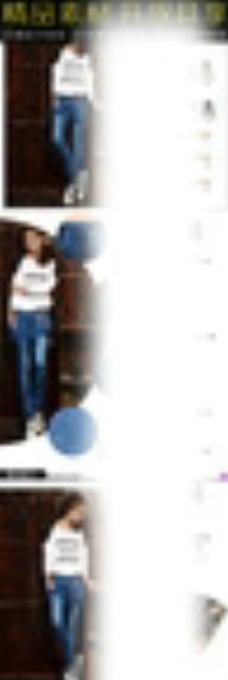 低腰牛仔裤宝贝描述详情页图片