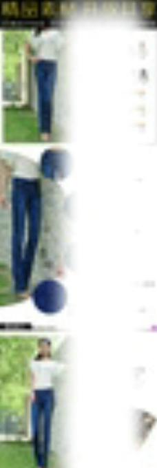 牛仔裤宝贝描述详情页图片