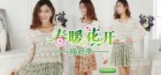 春季女士连衣裙海报