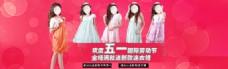 淘宝时尚女装促销海报