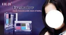 彩妆美妆海报设计