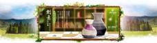 淘宝花瓶餐具海报