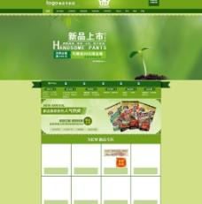 进口食品零食淘宝网店图片模板下载