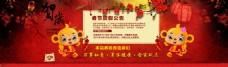 春节新年放假公告大图1920红色新春
