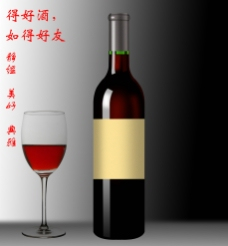 红酒瓶效果图图片