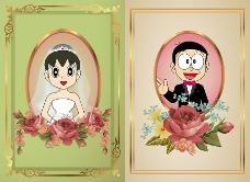 哆啦A梦主题婚礼大雄静香结婚海报