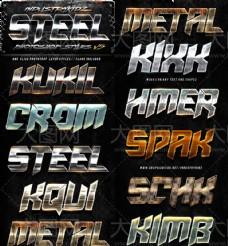 10款创意的金属质感PS字体样式V5