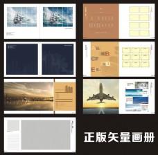 时尚建筑企业画册设计矢量素材