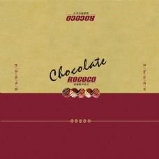 巧克力高档礼盒包装设计PSD