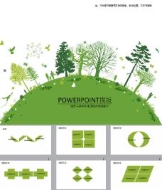 低碳环保PPT模板
