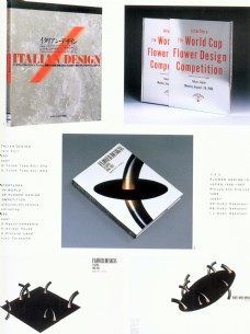 版式设计 书籍装帧 JPG_0081