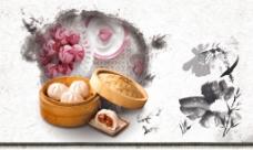水墨画 中国风素材 包子