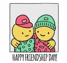快乐友谊日手绘