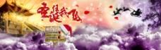 淘宝圣诞节促销海报