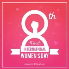 国际妇女节粉红色背景