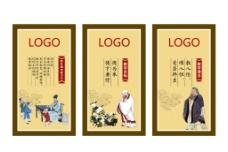 国学传统文化孔子老子弟子规展图片