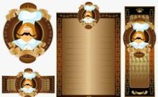 金色复古餐厅模板图片